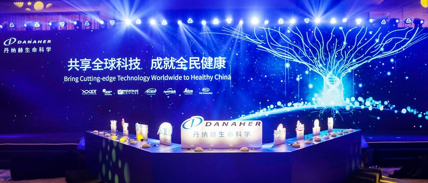 Danaher Launches Three Precision Medicines Solutions in China