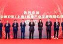 京东健康与卫材中国合作打造满足老年用户生活健康一站式服务平台