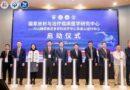 飞利浦助力中国糖尿病足诊疗标准化和规范化