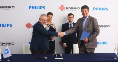 Philips начинает производить МРТ в Московской области